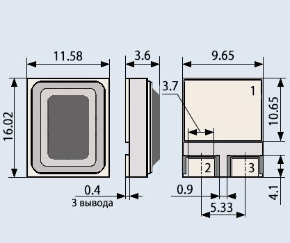 Транзистор 2Т841Б9